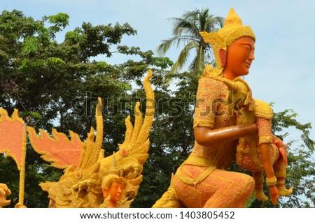 Candle parade Ubon Ratchathani, Thailand #1403805452