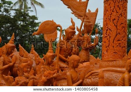 Candle parade Ubon Ratchathani, Thailand #1403805458