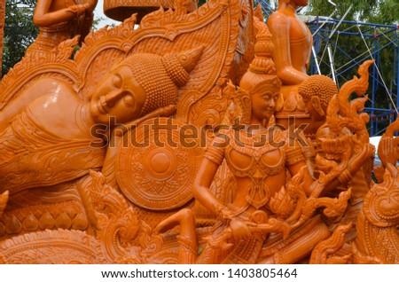 Candle parade Ubon Ratchathani, Thailand #1403805464