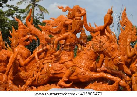 Candle parade Ubon Ratchathani, Thailand #1403805470