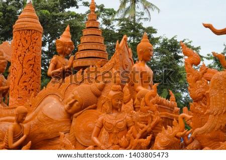 Candle parade Ubon Ratchathani, Thailand #1403805473