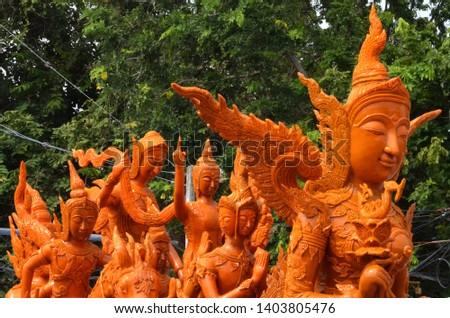Candle parade Ubon Ratchathani, Thailand #1403805476