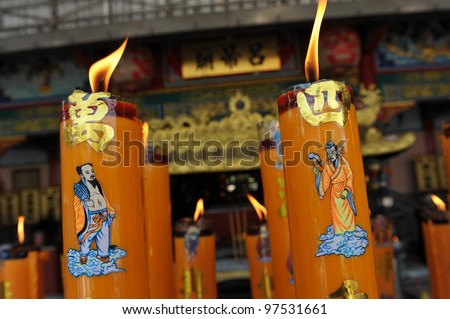 Candles Burn at a Chinese Taoist Temple