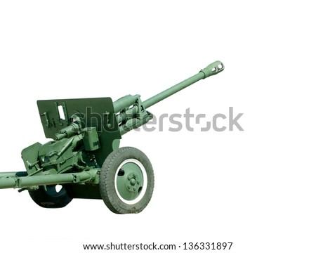 cannon isolated on white