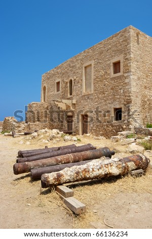 Cannons outside the House of Councillors at the Fortress of Rethymno. Crete, Greece
