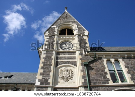 Canterbury Museum located in Christchurch, New Zealand in the city's Cultural Precinct. Stock fotó ©