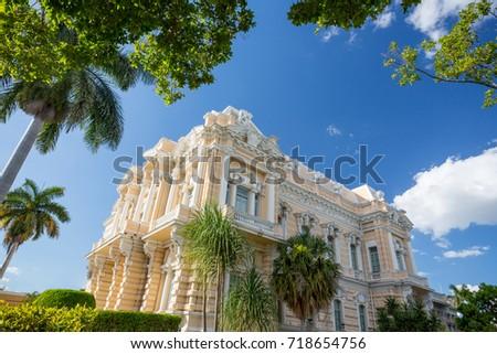 Canton Palace, Merida, Mexico #718654756