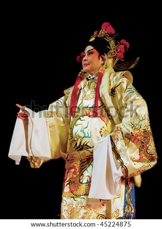 Cantonese opera excerpt. - stock photo