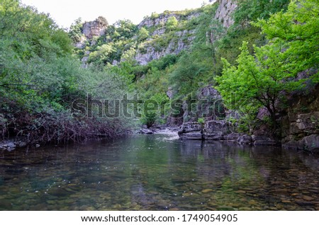 Canyon of River Leza in Spain, this beautiful river has a places that you can swing. Stock fotó ©