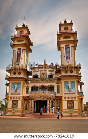 Cao Dai Temple in the Soth Vietnam