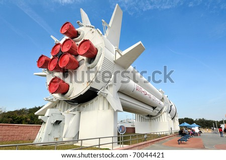 CAPE CANAVERAL, FL - JAN 2: Display of rockets at the Rocket Garden at Kennedy Space Center featuring 8 authentic rockets from past space explorations on January 2, 2011 in Florida, USA.