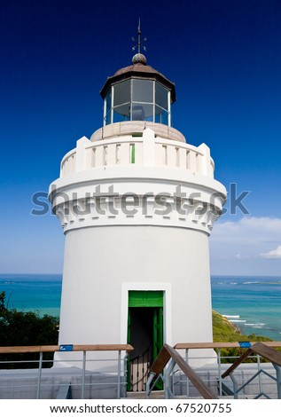 Cape San Juan lighthouse on north east corner of Puerto Rico near Cabo Rojo