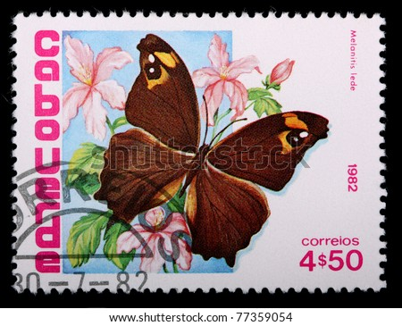 CAPE VERDE - CIRCA 1982: A 4-escudo, 50-centavo stamp printed in Cape Verde shows the butterfly Malanitis lede on plants and flowers of hibiscus, circa 1982