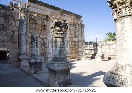 Capernaum Synagogue (Capharnaum)