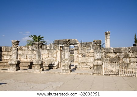 Capernaum Synagogue (Sea of Galilee)