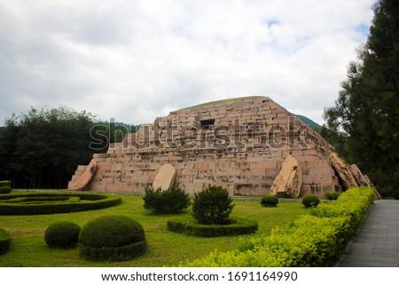 Capital Cities and Tombs of the Ancient Koguryo Kingdom. Royal Tomb of King Jangsu Stock foto ©