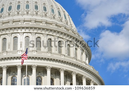 Capitol Building dome detail in Washington DC United States