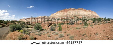 Capitol Reef National Park is a United States National Park, in south-central Utah