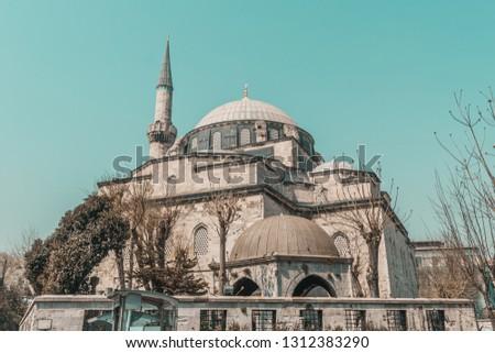 Cappadocia Turkey Trip Travel Vacation #1312383290