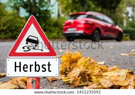 car driving dangers of fall