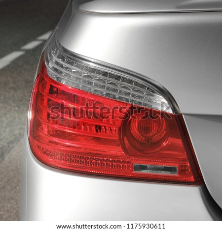 Car headlights. Luxury Headlights #1175930611