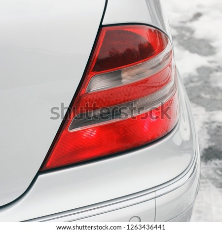 Car headlights. Luxury Headlights #1263436441