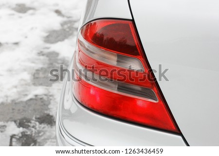 Car headlights. Luxury Headlights #1263436459