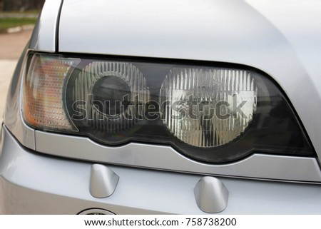 Car headlights. Luxury Headlights #758738200