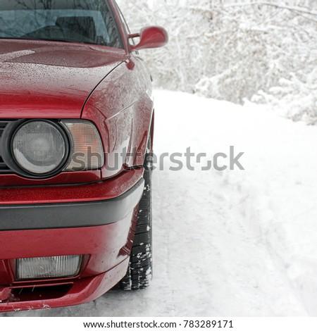 Car headlights. Luxury Headlights  #783289171