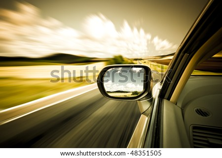 "stock photo car on the road wiht motion blur background 48351505 - Каталог - Фотообои ""Автомобили"""