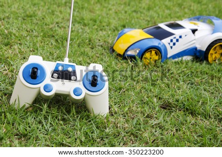 Car radio with a lawn in the background. Stock photo ©