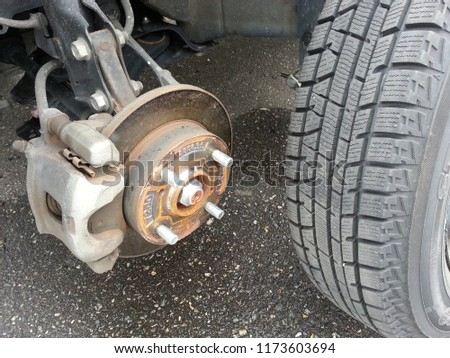 Car tire change #1173603694