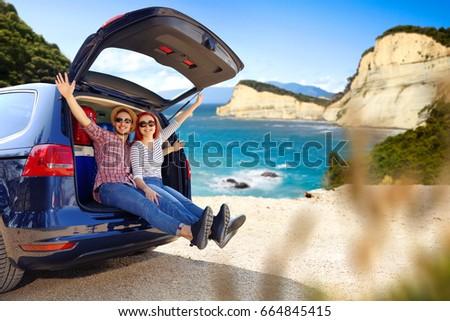 car trip  #664845415
