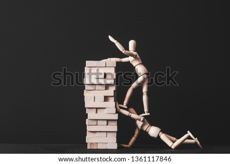Career development. Leadership fight. Business competition and rivalry. Conceptual articulated mannequin composition. #1361117846