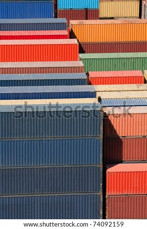 Cargo freight containers at the port awaiting shipment