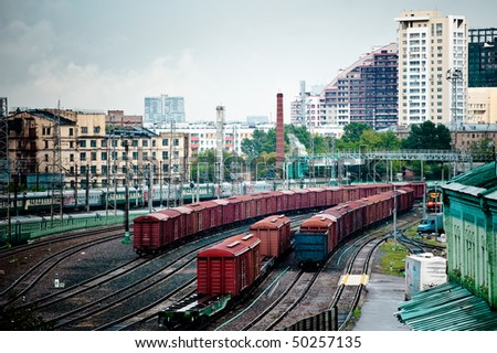 Cargo railways view in Moscow. #50257135