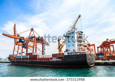 cargo ship, big ship, transportation ship  #375513988