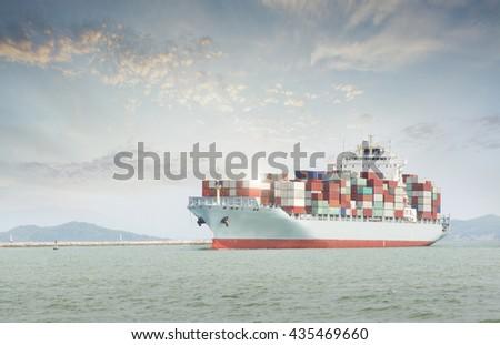 Cargo Ship - Cargo ship at the port