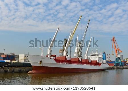 Cargo vessel in port #1198520641