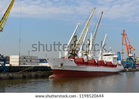 Cargo vessel in port #1198520644