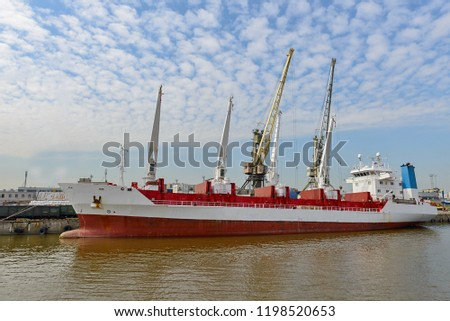 Cargo vessel in port #1198520653