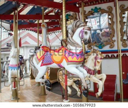 Carnival Carousel Horse