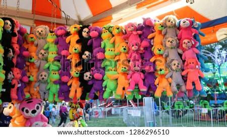 Carnival games prizes #1286296510
