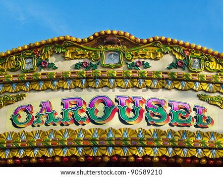 Carousel detail - colorful sign