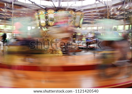 Carousel in motion blur #1121420540