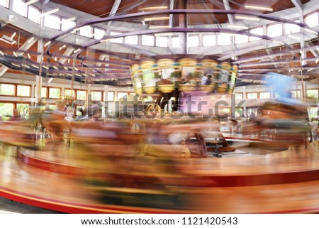 Carousel in motion blur #1121420543