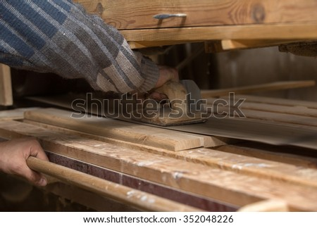Carpentry and Joinery, wooden workshop   #352048226