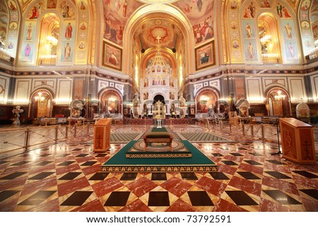 Carpet strip to Altar inside Cathedral of Christ the Saviour in Moscow, Russia