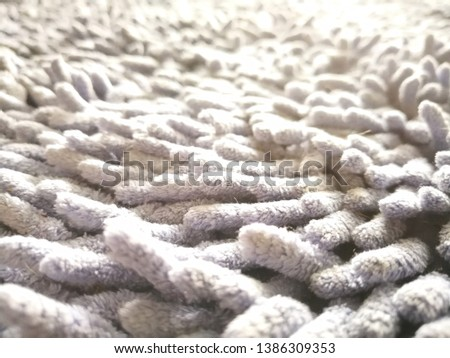 Carpet that has not been cleaned