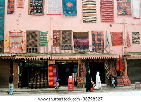 Carpets of Marrakesh